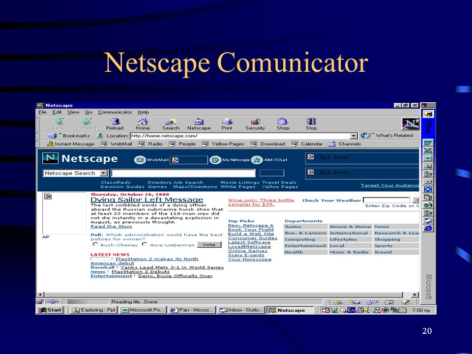 Netscape Comunicator