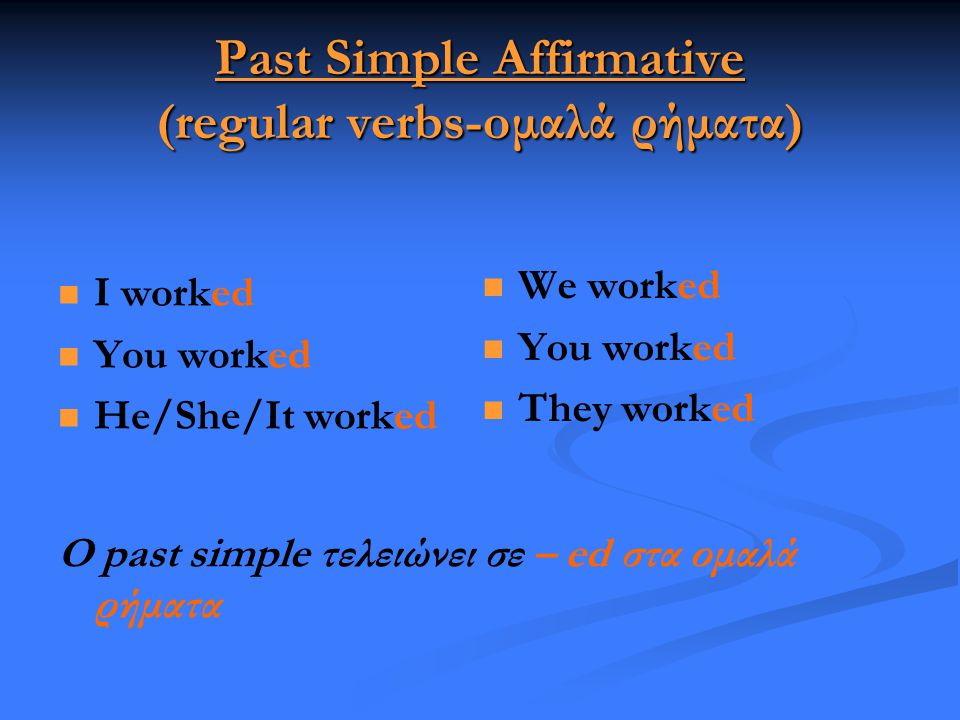 Past Simple Affirmative (regular verbs-oμαλά ρήματα)