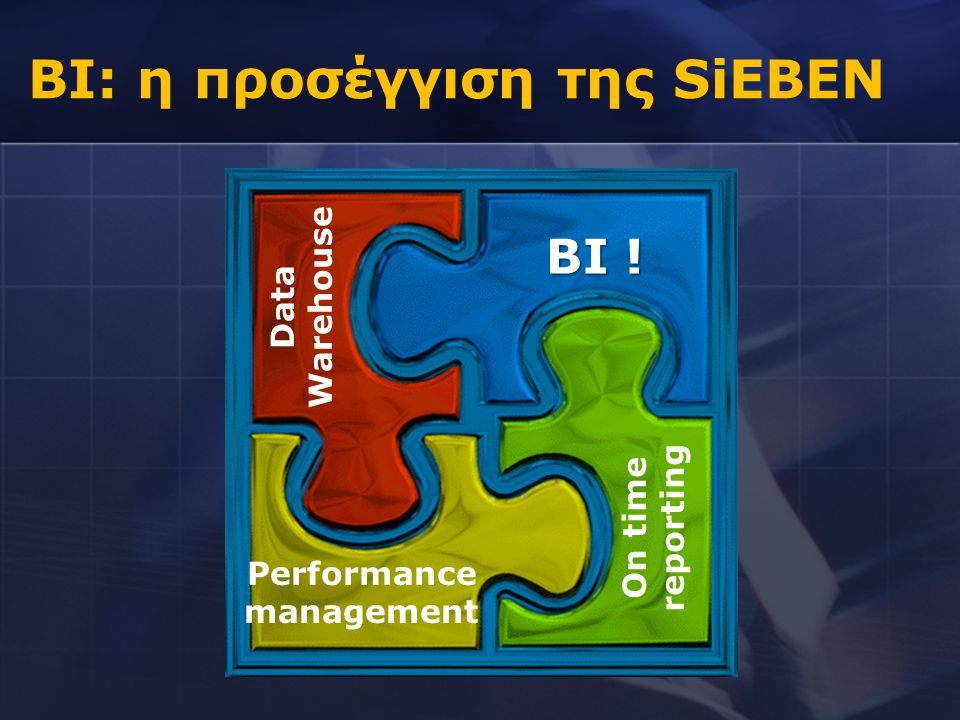 BI: η προσέγγιση της SiEBEN