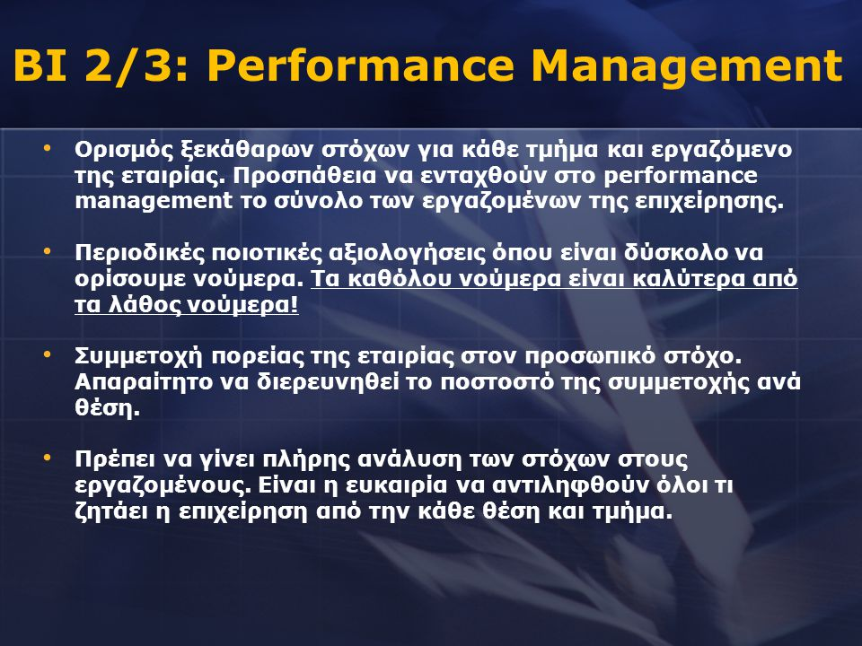 BI 2/3: Performance Management