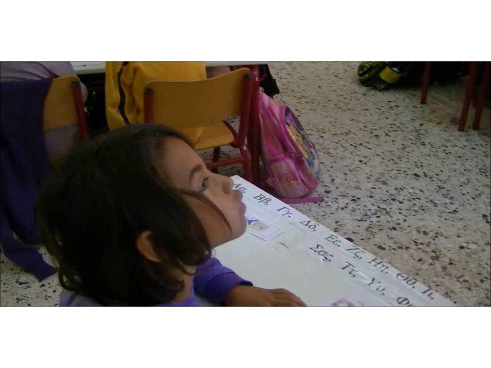 Βίντεο από φάκελο synergatikh grafh 7.25-8.33 sec