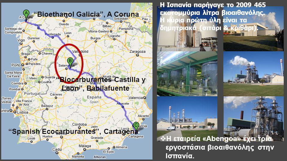 Bioethanol Galicia , A Coruna