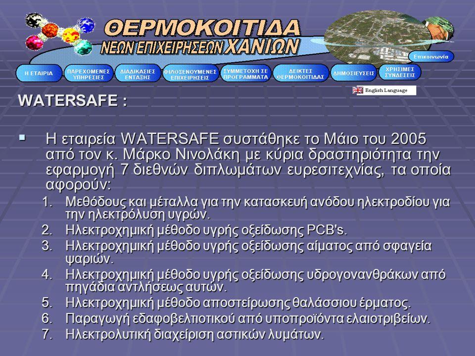 WATERSAFE :