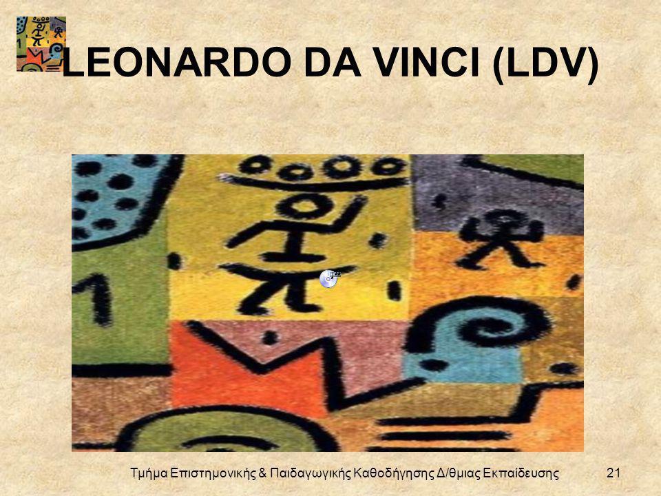 LEONARDO DA VINCI (LDV)