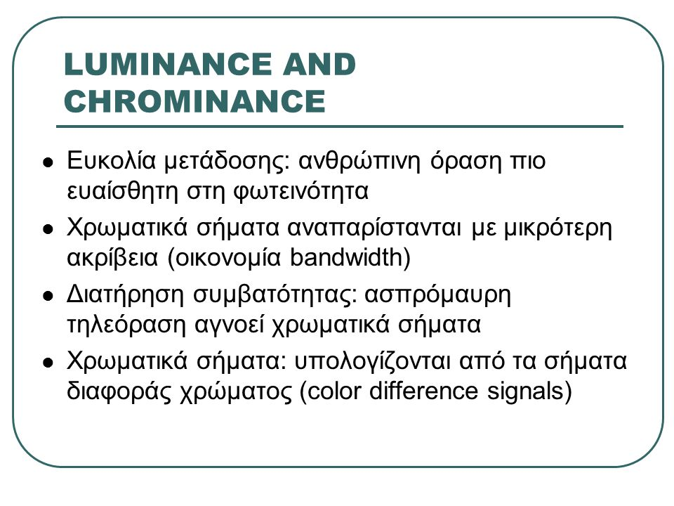 LUMINANCE AND CHROMINANCE