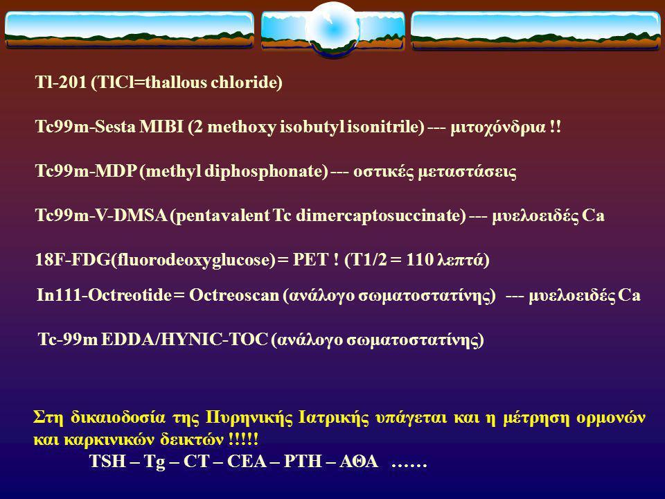 Tl-201 (TlCl=thallous chloride)