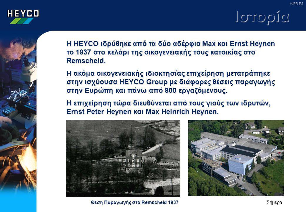 H/PB E3 Ιστορία. Η HEYCO ιδρύθηκε από τα δύο αδέρφια Max και Ernst Heynen το 1937 στο κελάρι της οικογενειακής τους κατοικίας στο Remscheid.