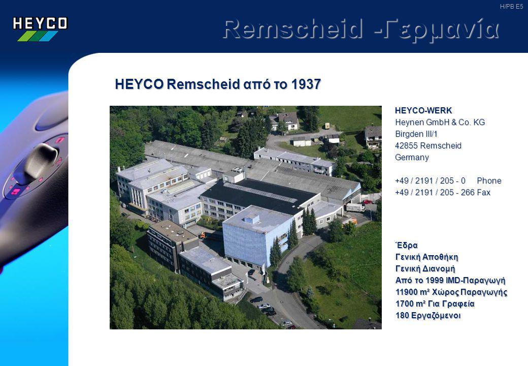 Remscheid -Γερμανία HEYCO Remscheid από το 1937 HEYCO-WERK