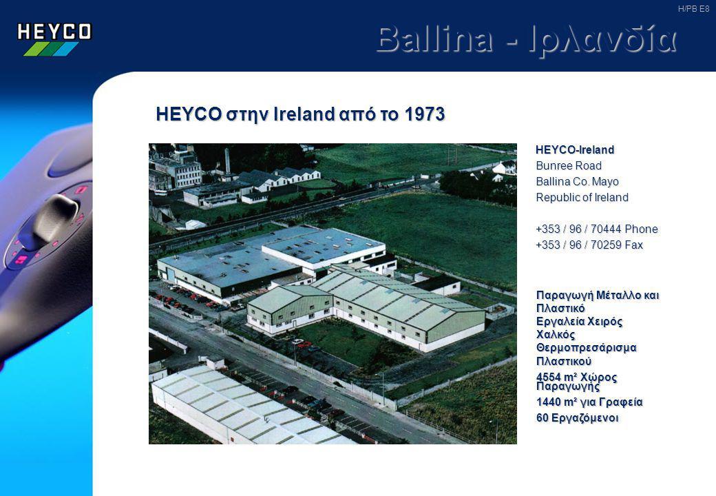 Ballina - Ιρλανδία HEYCO στην Ireland από το 1973 HEYCO-Ireland