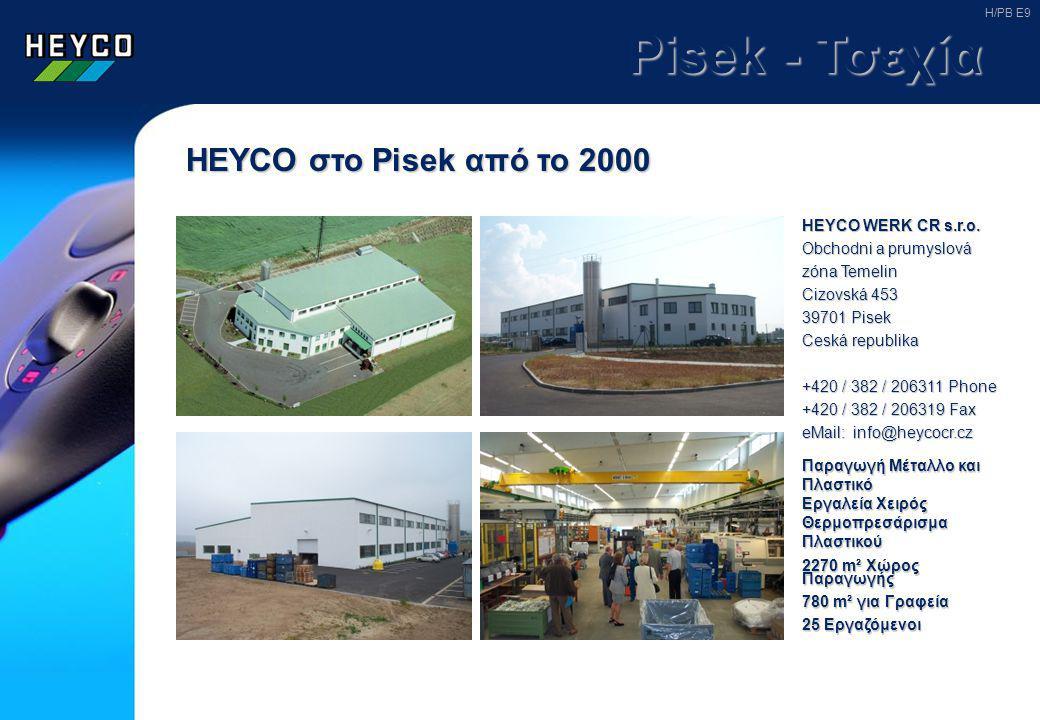 Pisek - Τσεχία HEYCO στο Pisek από το 2000 HEYCO WERK CR s.r.o.