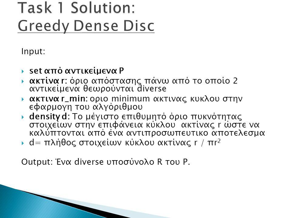 Task 1 Solution: Greedy Dense Disc