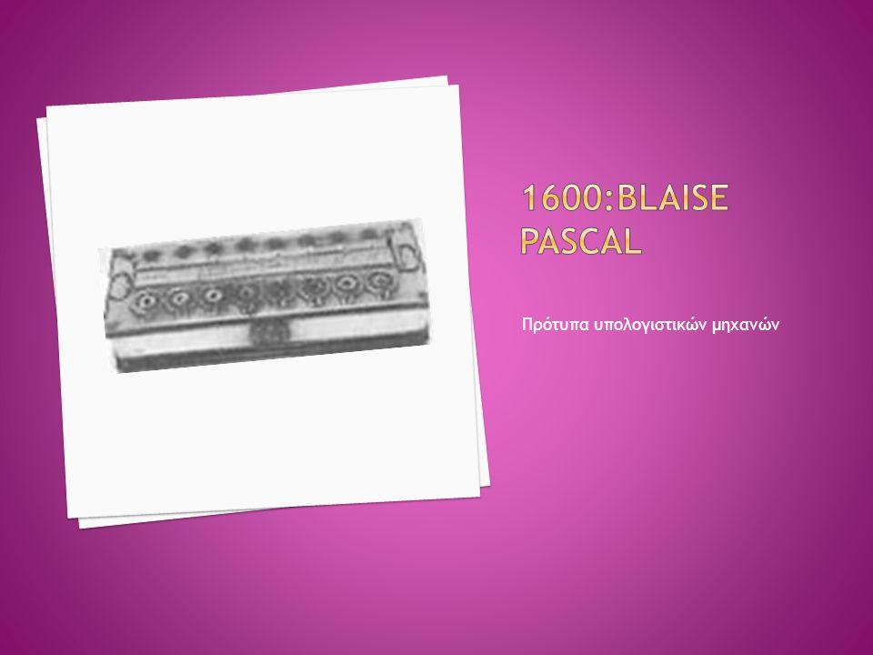 1600:Blaise Pascal Πρότυπα υπολογιστικών μηχανών