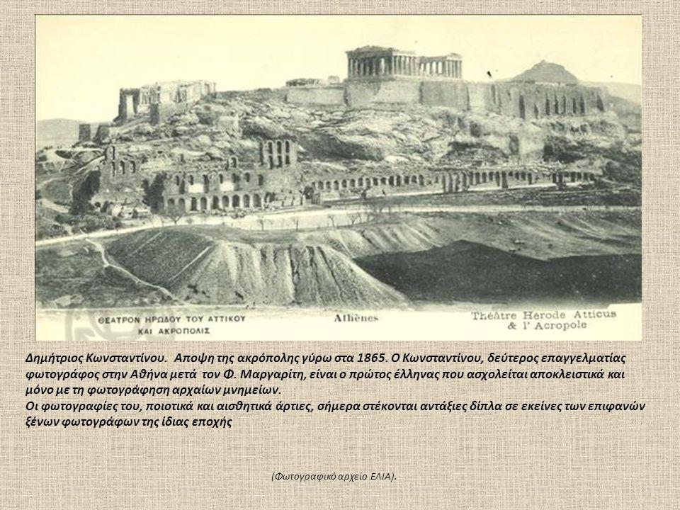 Δημήτριος Kωνσταντίνου. Αποψη της ακρόπολης γύρω στα 1865