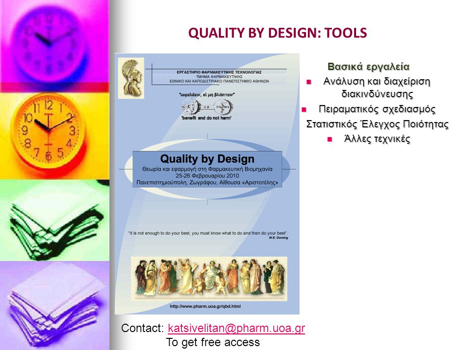 QUALITY BY DESIGN: TOOLS