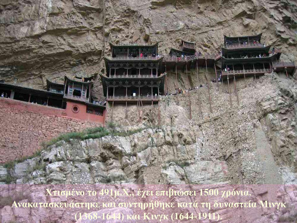 Χτισμένο το 491μ.Χ., έχει επιβιώσει 1500 χρόνια.