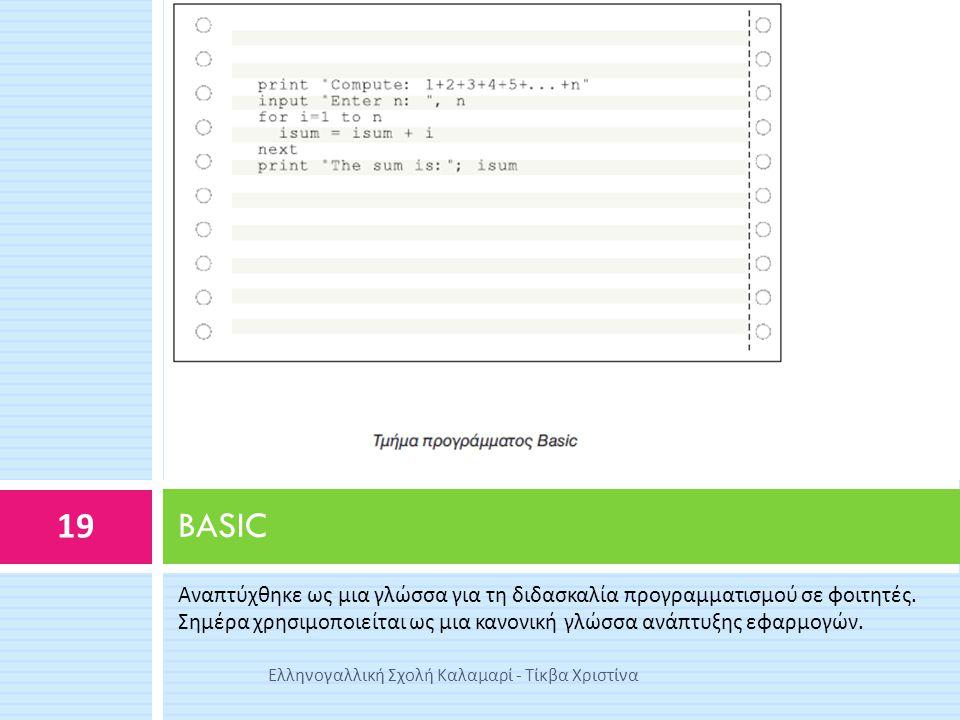 BASIC Αναπτύχθηκε ως μια γλώσσα για τη διδασκαλία προγραμματισμού σε φοιτητές. Σημέρα χρησιμοποιείται ως μια κανονική γλώσσα ανάπτυξης εφαρμογών.