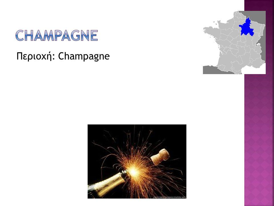 Champagne Περιοχή: Champagne
