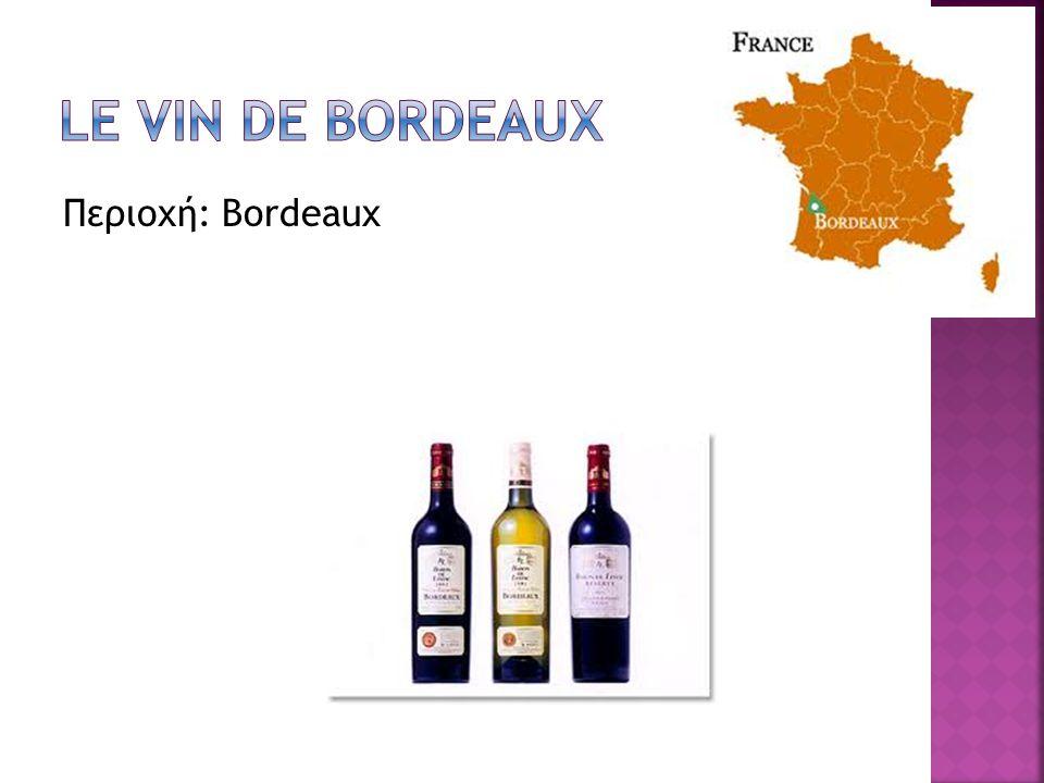 Le vin de Bordeaux Περιοχή: Bordeaux