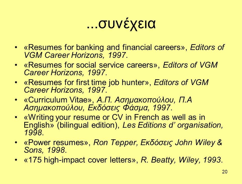 ...συνέχεια «Resumes for banking and financial careers», Editors of VGM Career Horizons, 1997.
