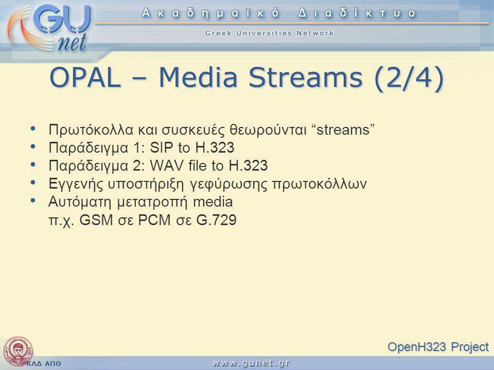 OPAL – Media Streams (2/4)