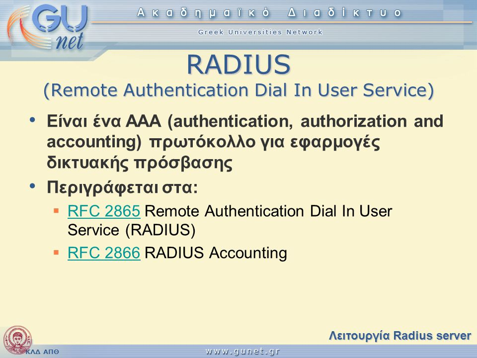RADIUS (Remote Authentication Dial In User Service)