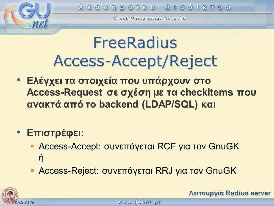 FreeRadius Access-Accept/Reject