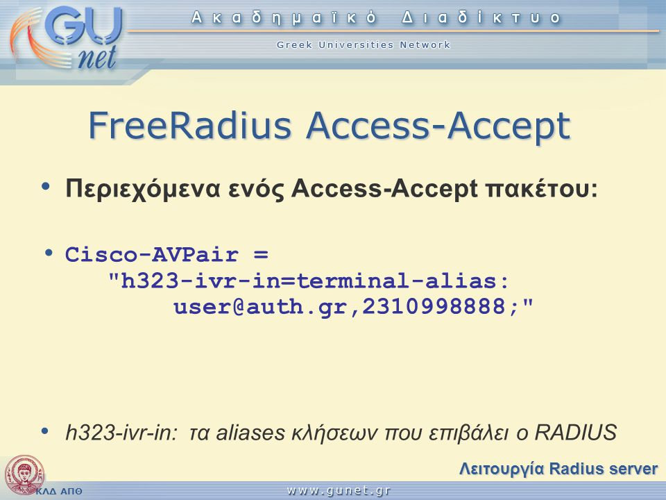 FreeRadius Access-Accept