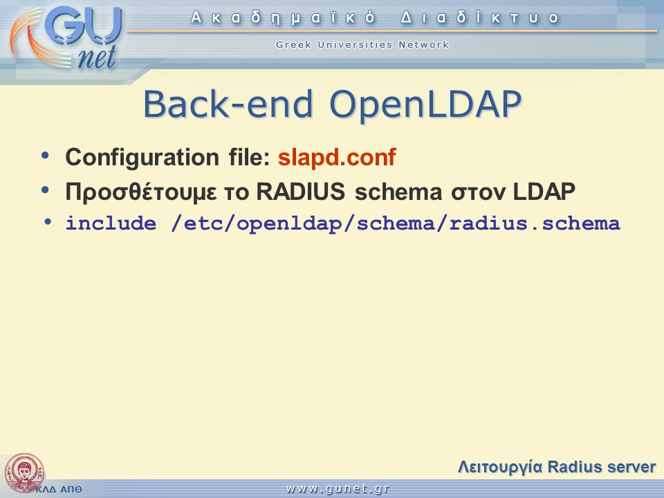Back-end OpenLDAP Configuration file: slapd.conf
