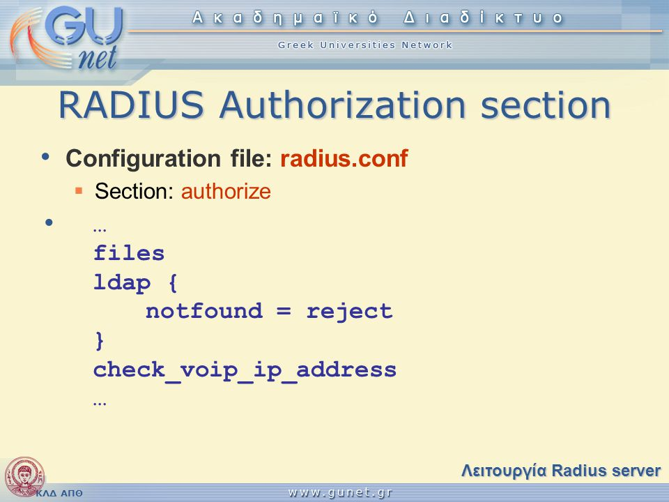 RADIUS Authorization section