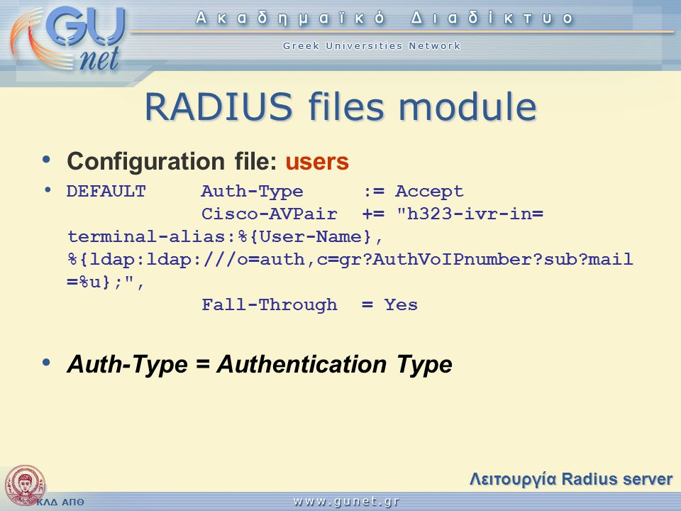 RADIUS files module Configuration file: users
