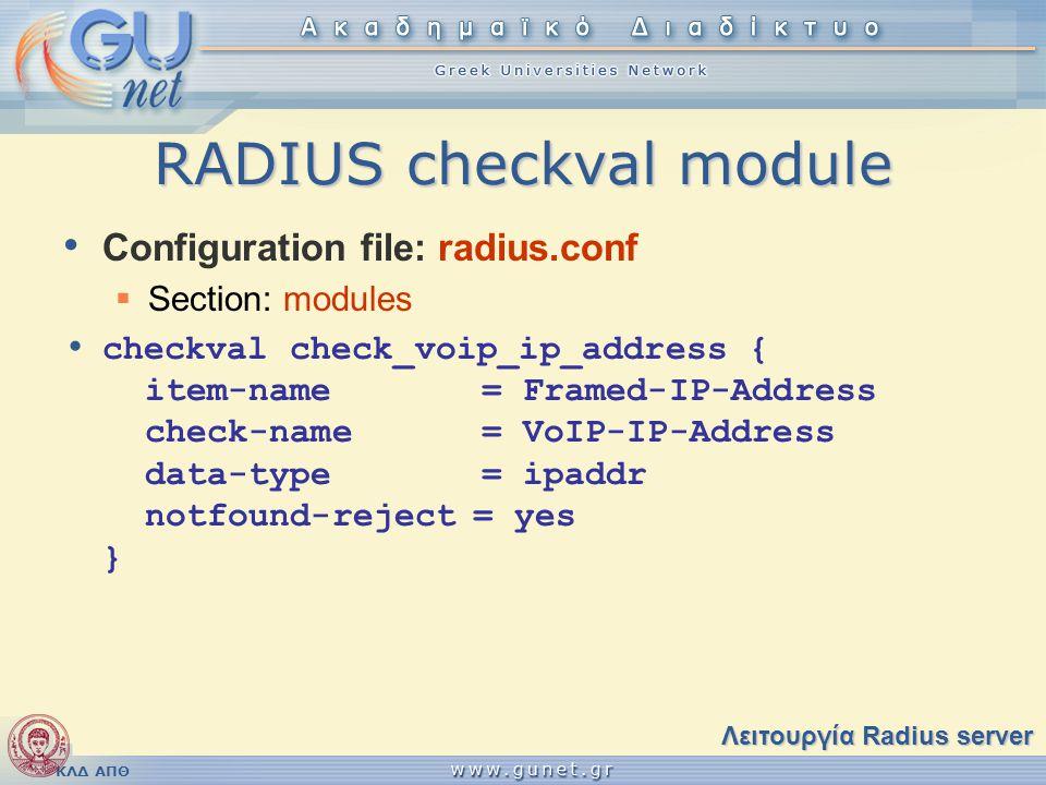 RADIUS checkval module