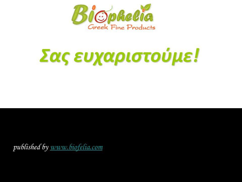 Σας ευχαριστούμε! published by www.biofelia.com
