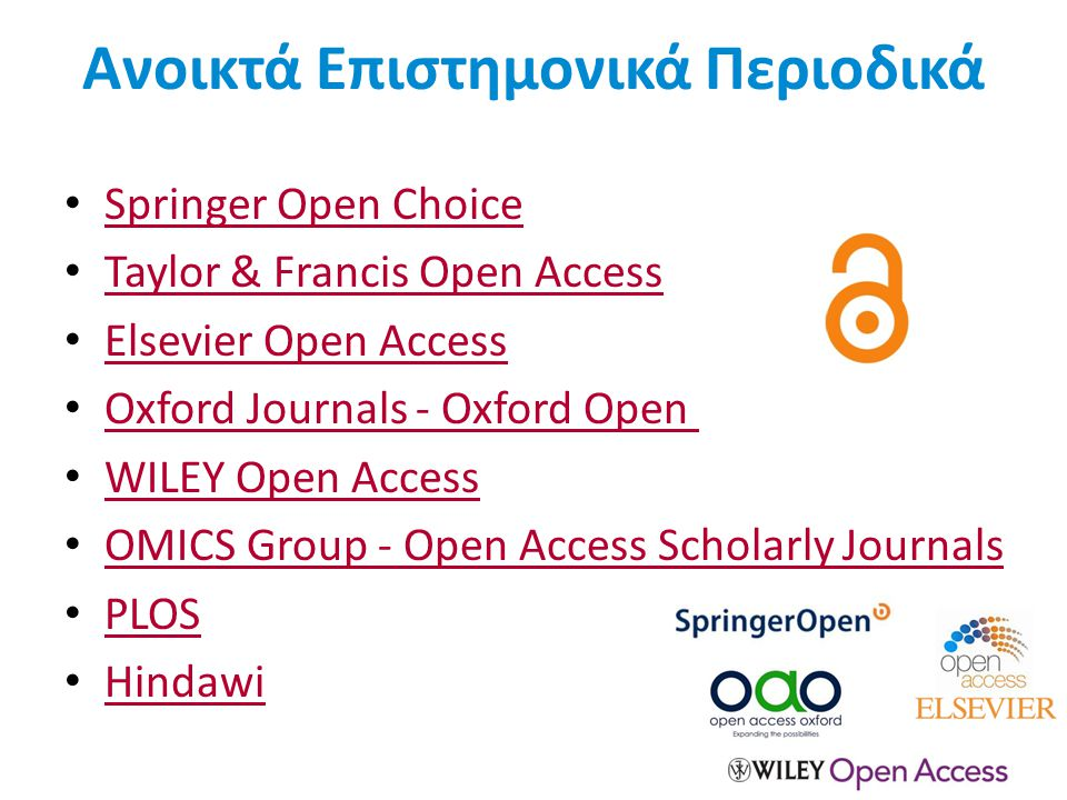 Ανοικτά Επιστημονικά Περιοδικά