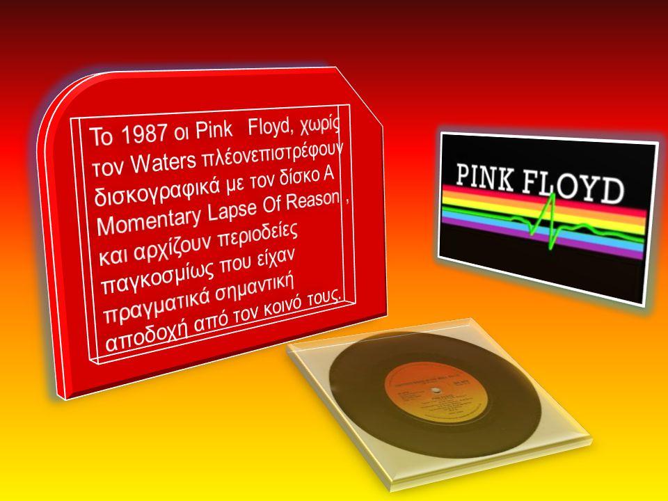 Το 1987 οι Pink Floyd, χωρίς τον Waters πλέονεπιστρέφουν