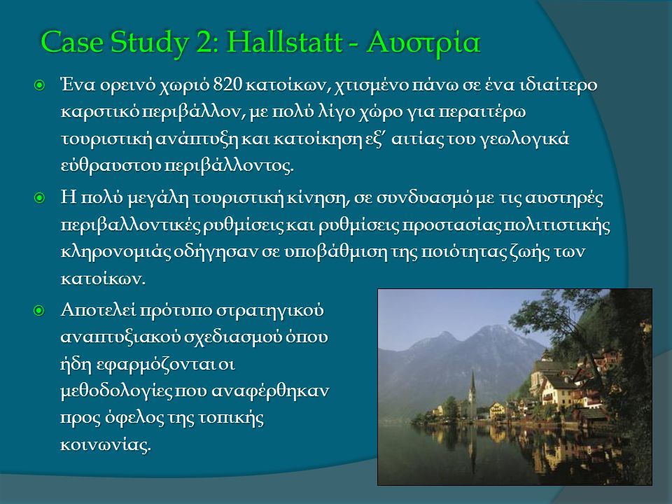 Case Study 2: Hallstatt - Αυστρία