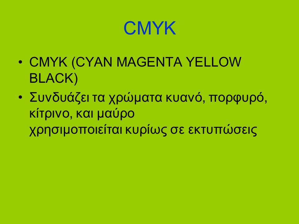 CMYK CMYK (CYAN MAGENTA YELLOW BLACK)