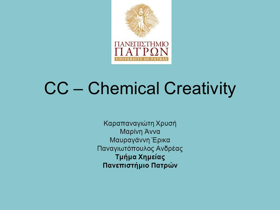 CC – Chemical Creativity