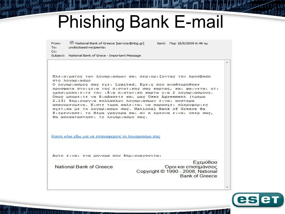 Phishing Bank E-mail
