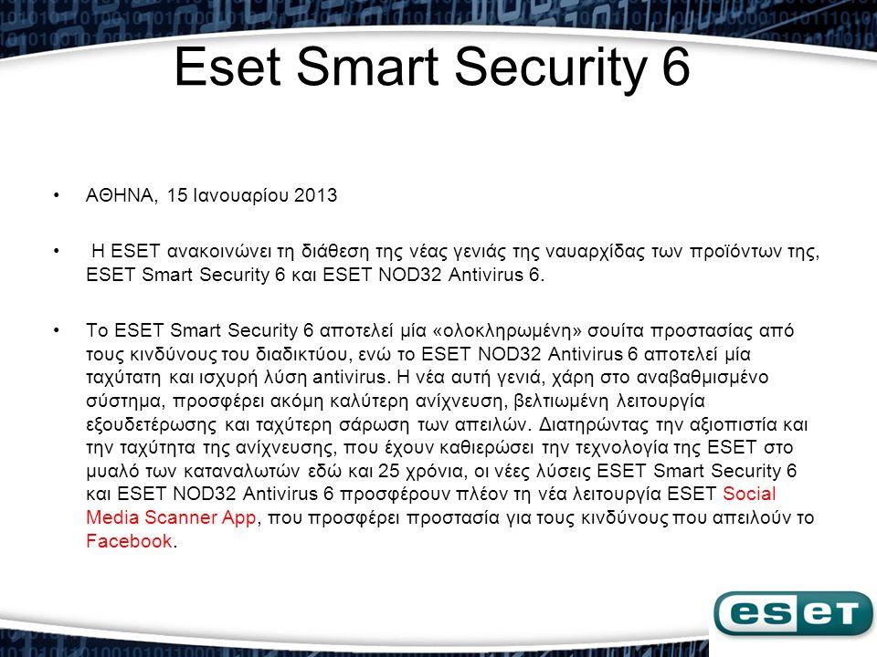 Eset Smart Security 6 ΑΘΗΝΑ, 15 Ιανουαρίου 2013