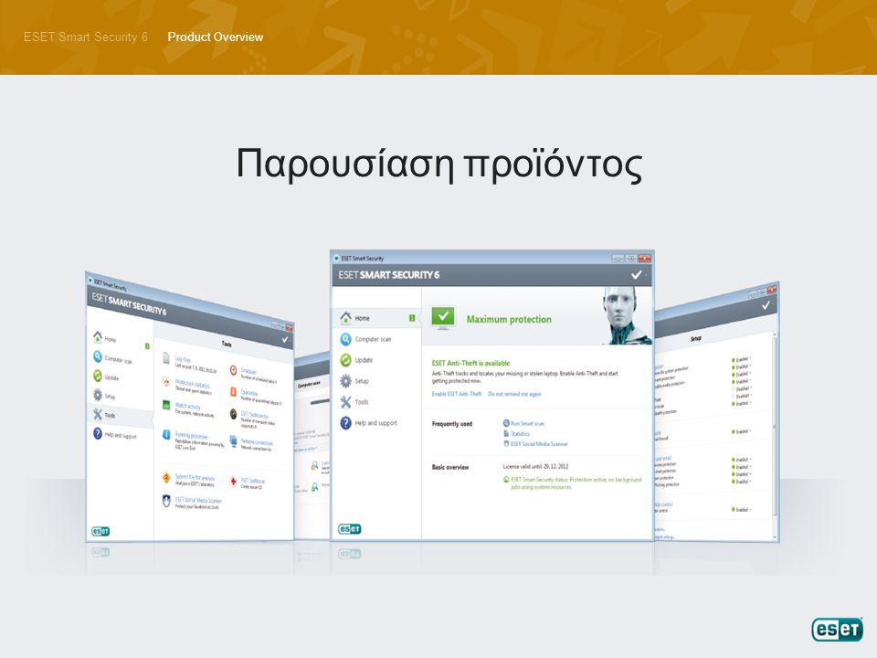 Product Overview Παρουσίαση προϊόντος