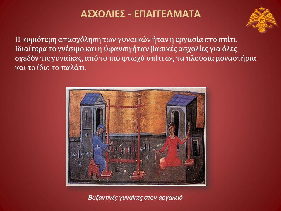 ΑΣΧΟΛΙΕΣ - ΕΠΑΓΓΕΛΜΑΤΑ