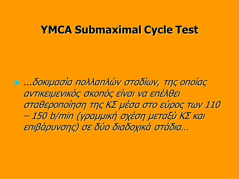YMCA Submaximal Cycle Test
