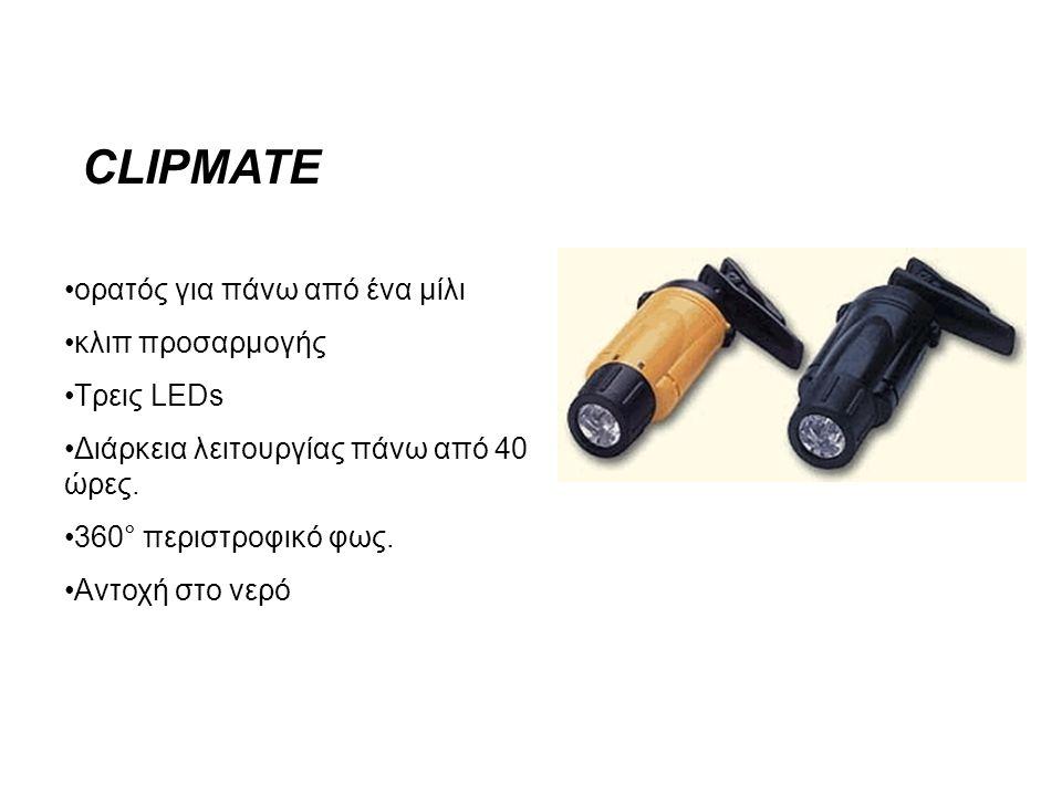 CLIPMATE ορατός για πάνω από ένα μίλι κλιπ προσαρμογής Τρεις LEDs