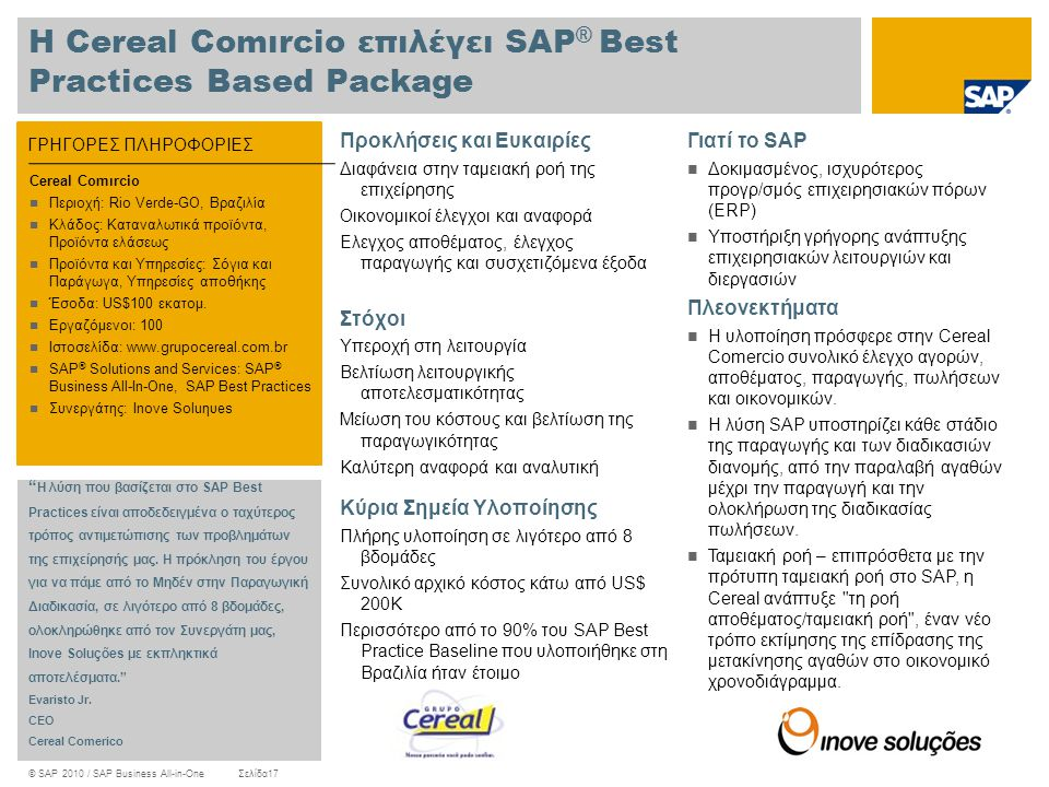 Η Cereal Comιrcio επιλέγει SAP® Best Practices Based Package