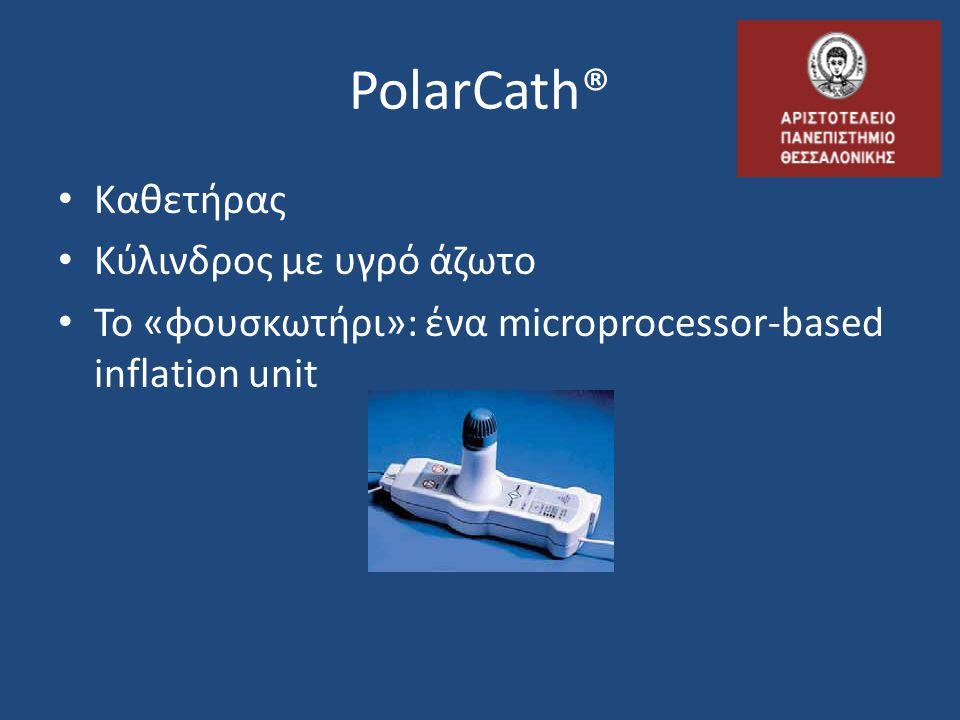 PolarCath® Καθετήρας Κύλινδρος με υγρό άζωτο