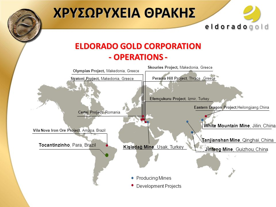 ELDORADO GOLD CORPORATION - OPERATIONS -