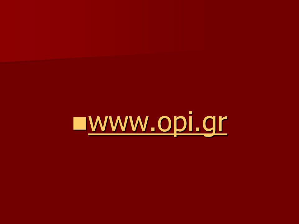 www.opi.gr