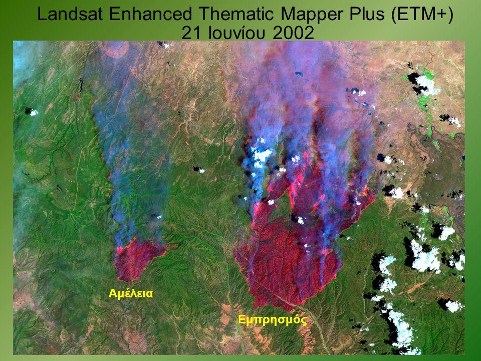 Landsat Enhanced Thematic Mapper Plus (ETM+) 21 Ιουνίου 2002