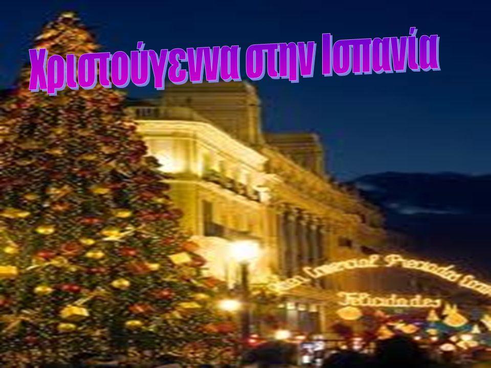 Χριστούγεννα στην Ισπανία