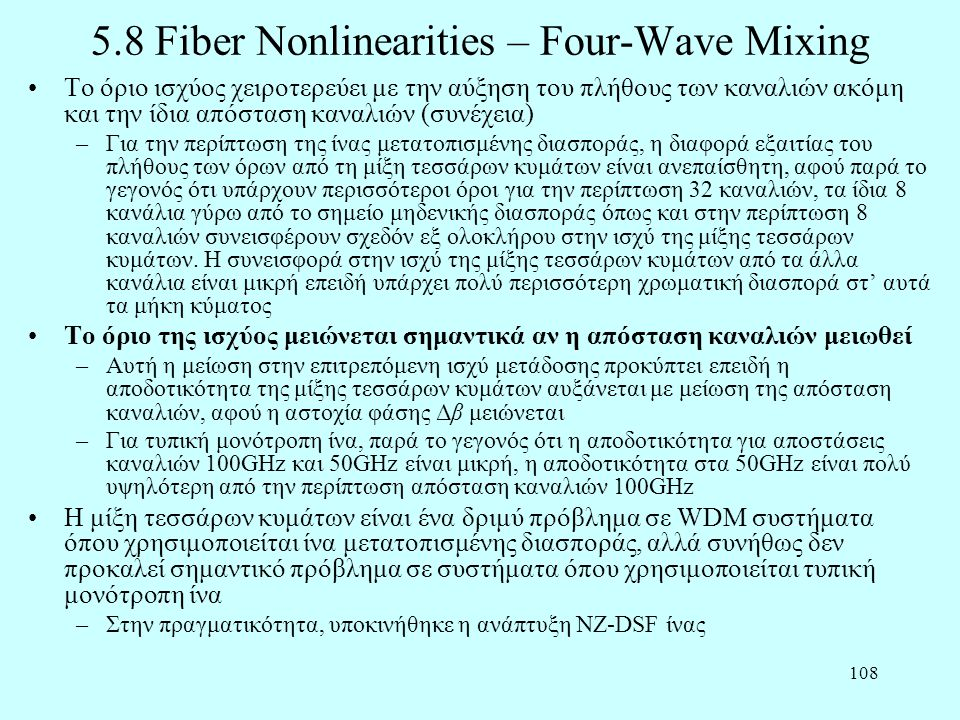 5.8 Fiber Nonlinearities – Four-Wave Mixing